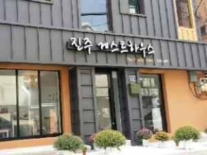 จินจู เกสต์เฮาส์ (Jinju Guesthouse)