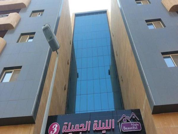 Beautiful Nights Apartment 3 Jeddah