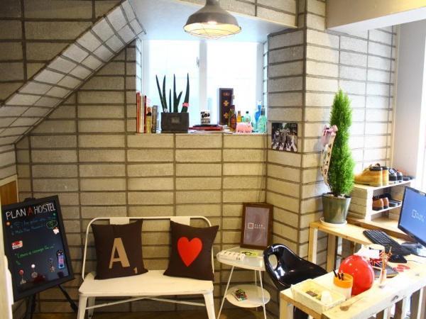 Plan A Hostel Seoul