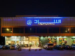 Ashaad Al Yarmouk Hotel Apartments