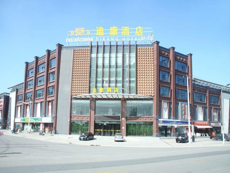 Shanghai Dikang Boutique Hotel