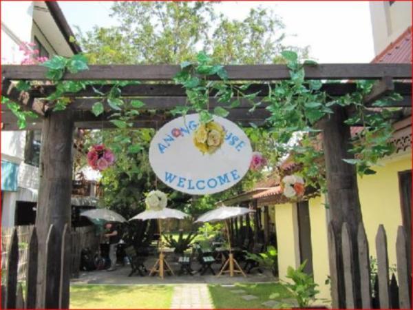 Anong House Chiang Mai