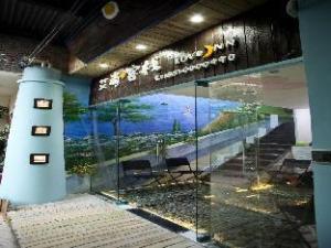 Xiamen Love Inn