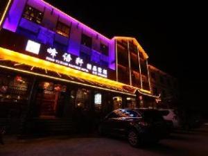 Zhangjiajie Fengyuxuan Boutique Hostel