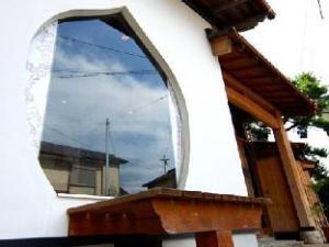 Wagokoro No Koyado Kazuko Guest House