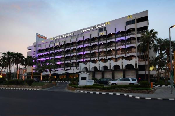 Al Hamra Hotel Managed by Pullman Jeddah