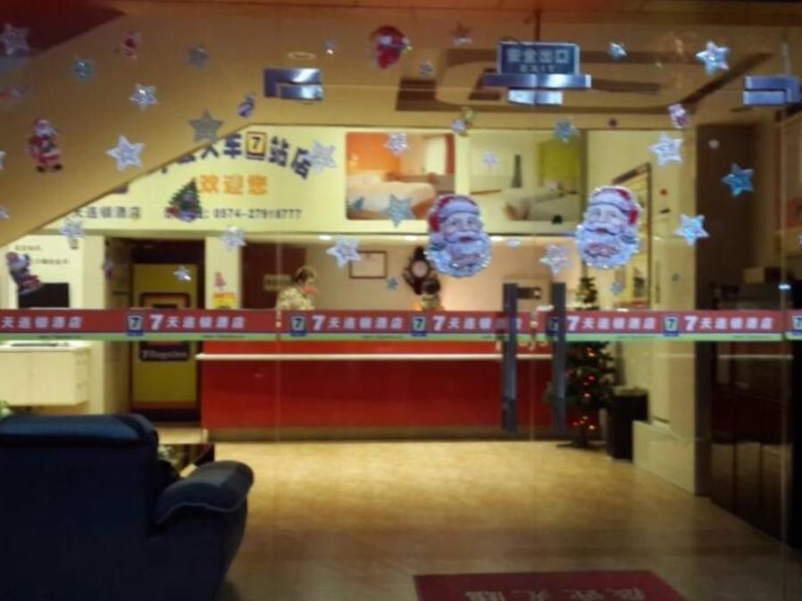 7 Days Inn Ningbo South Railway Station