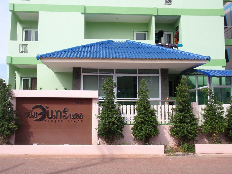 Yamjan Place
