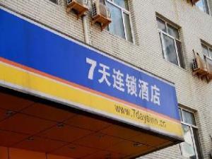7 Days Inn Harbin Convention Center Branch 2