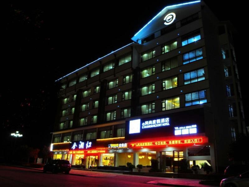 Zhangjiajie E Fashion Resort Hotel