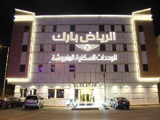 Al Riyadh Park Hotel Apartments