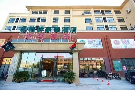 GreenTree Inn Jiangsu Wuxi Huishan High-Speed Rail Qianzhou Chongwen Road Business Hotel