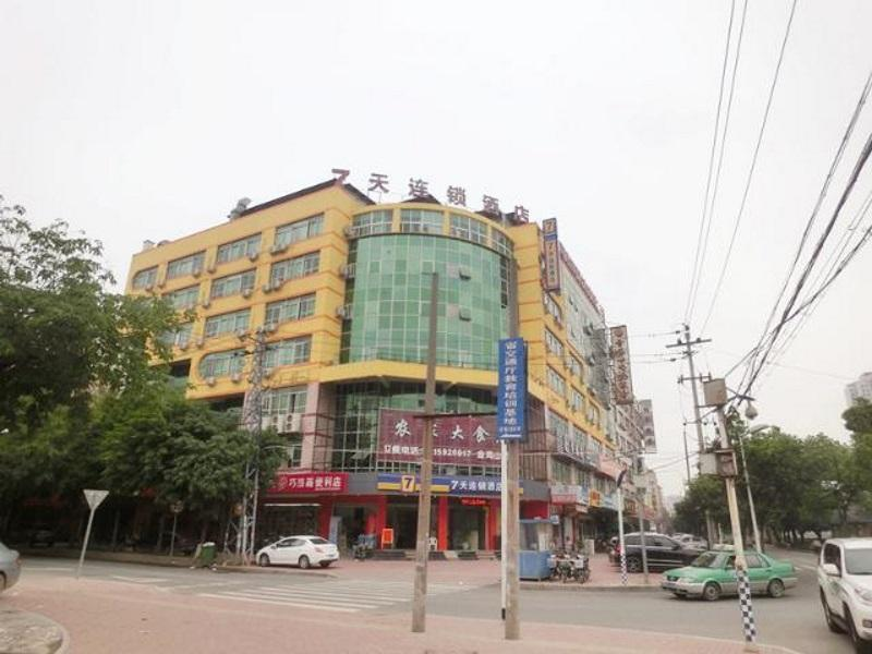 7 Days Inn Fuzhou Jinji Mountain Branch