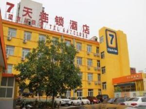 7 Days Premium Beijing Wangjing Hualian Branch