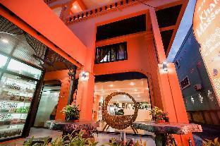 Khaleej Mass Hotel คาลีจ มาส โฮเทล