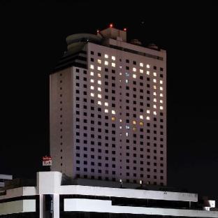 Lee Gardens Plaza Hotel โรงแรม ลี การ์เดนส์ พลาซ่า