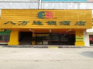 8 Inns Dongguan-Chang An Xiagang Branch