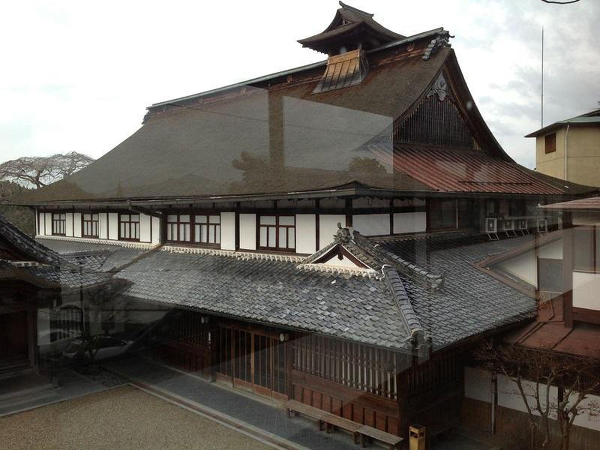 Chikurin In Gunpoen Ryokan