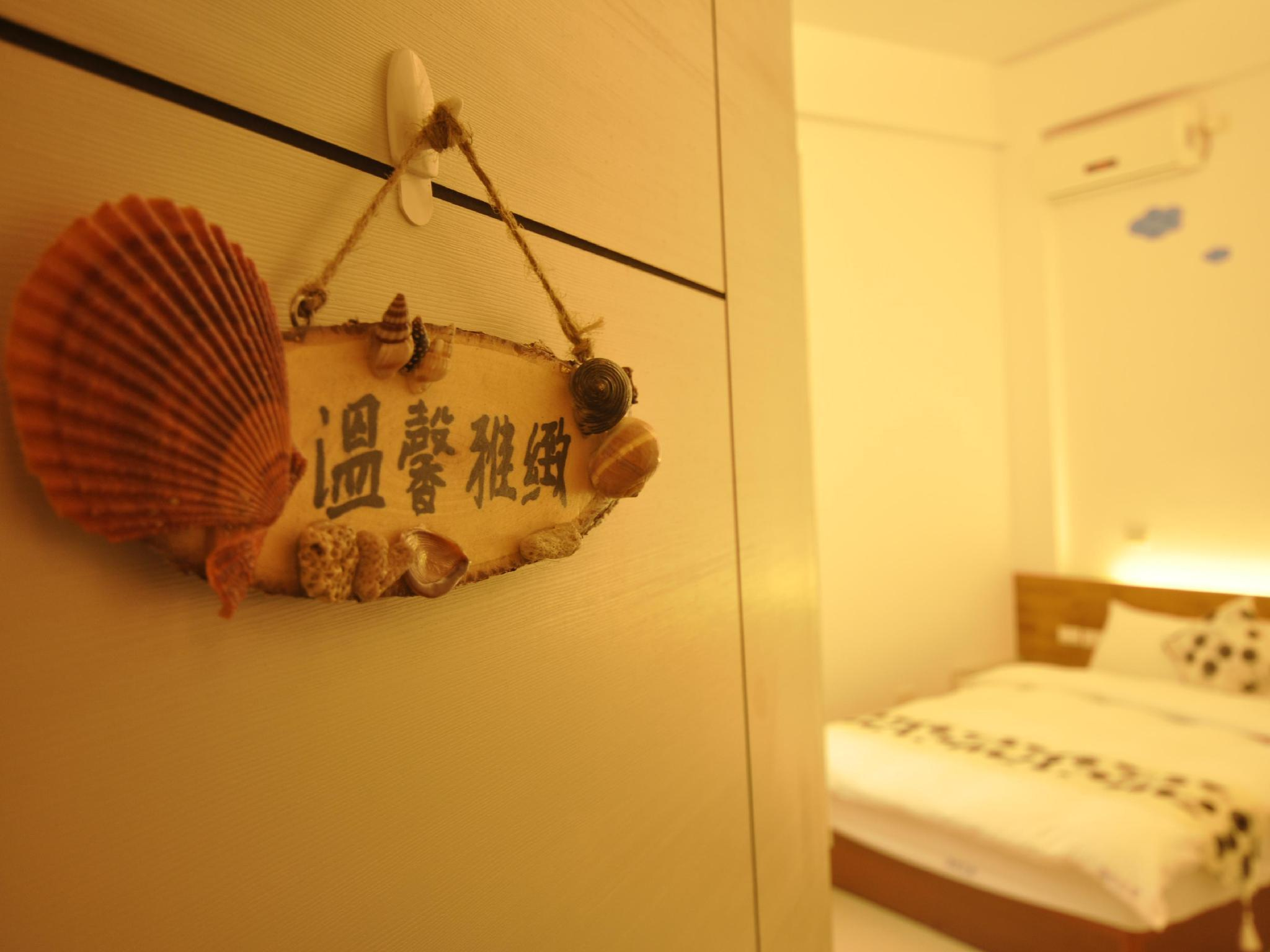 Yurong Bed And Breakfast