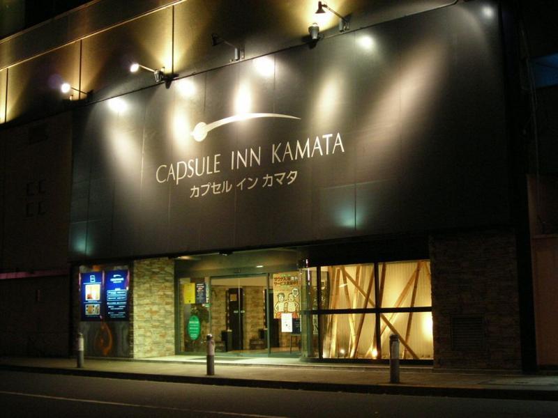 Capsule Inn Kamata   Male Only