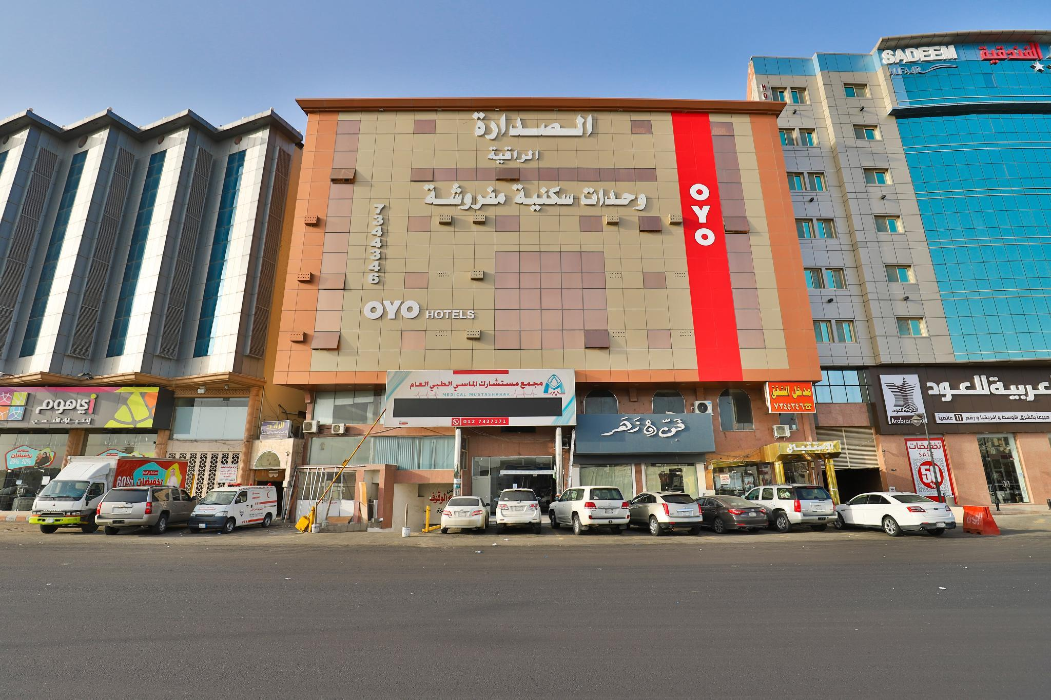 OYO 163 Al Sadarh Furnished Units