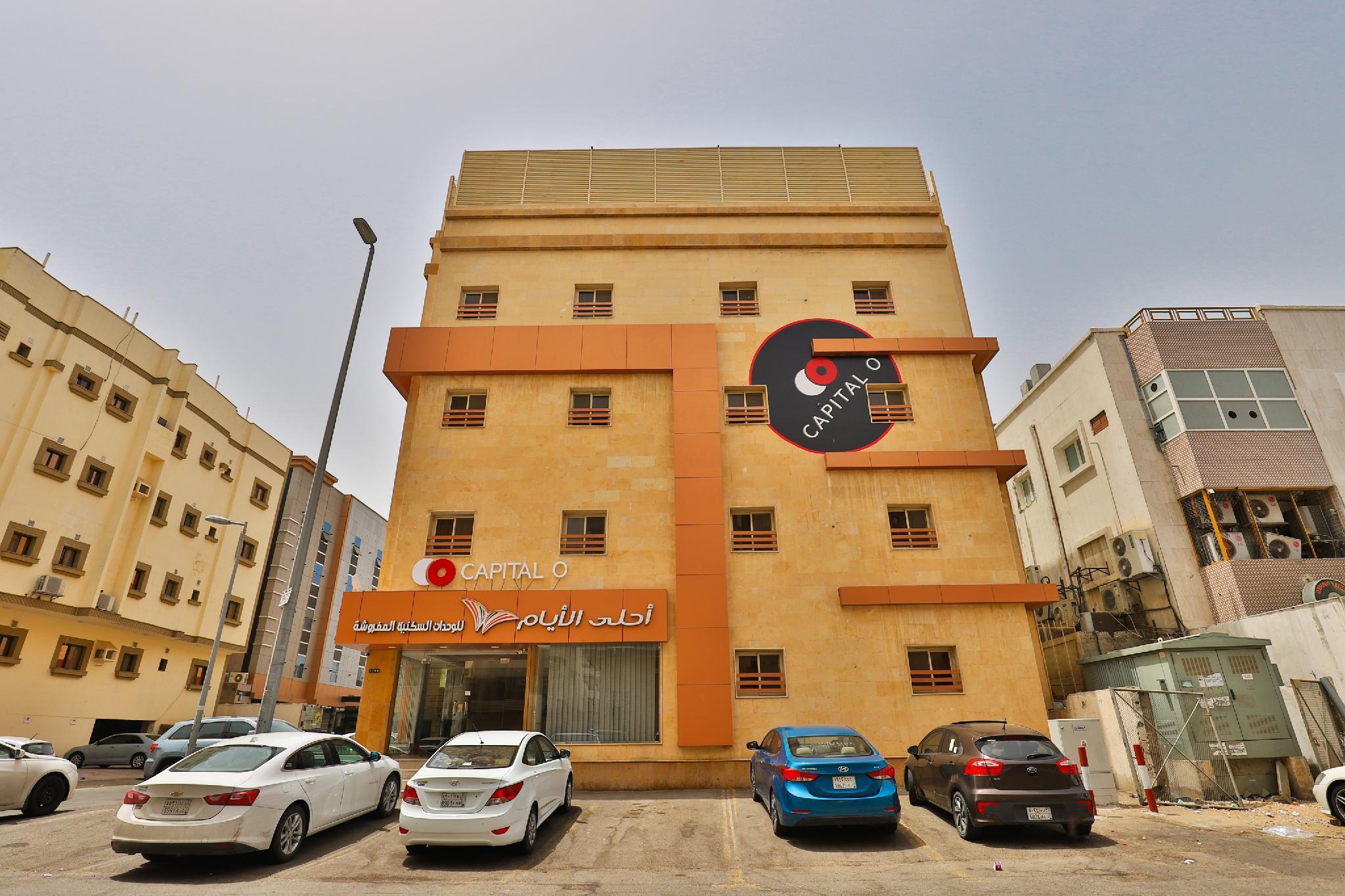 Capital O 183 Ahlah Al Ayam Hotel
