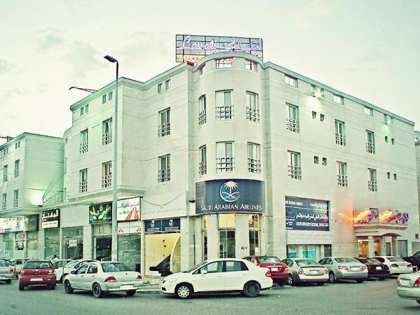 Layali Altamayoz 1 Jeddah