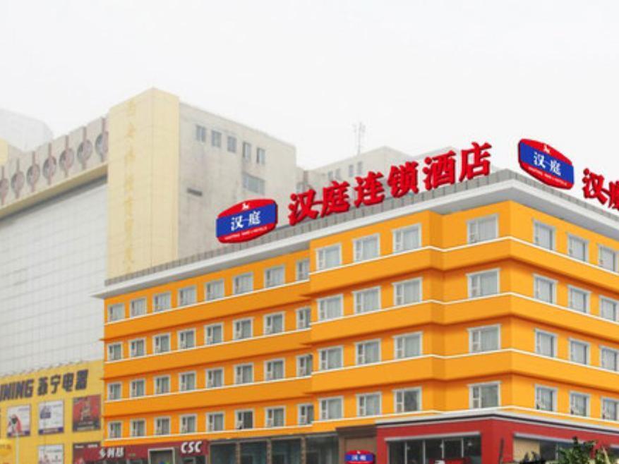 Hanting Hotel  Xi'an North Street Crossing