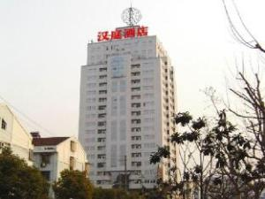 Hanting Hotel Changzhou Changchai Branch