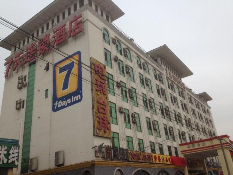 7 Days Inn Beijing Songzhuang Art Zone