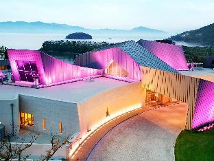 Фото отеля Hilton Namhae Golf and Spa Resort
