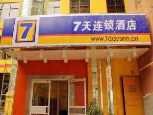 Фото отеля 7 Days Inn Lanzhou Nanguan shizi Branch