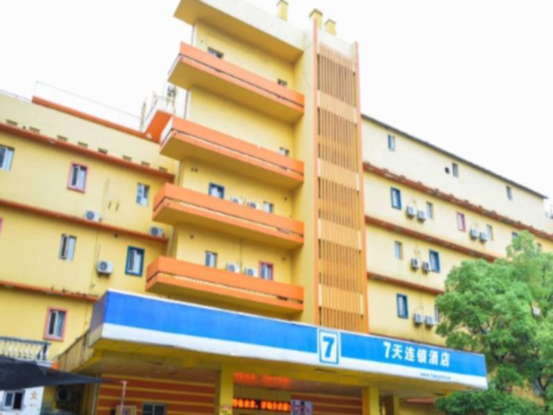 7 Days Inn Nanchang Wen Hua Gong