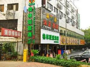 GreenTree Alliance GuangDong GuangZhou SanYuanLi Avenue SanYuanLi Metro Station Hotel