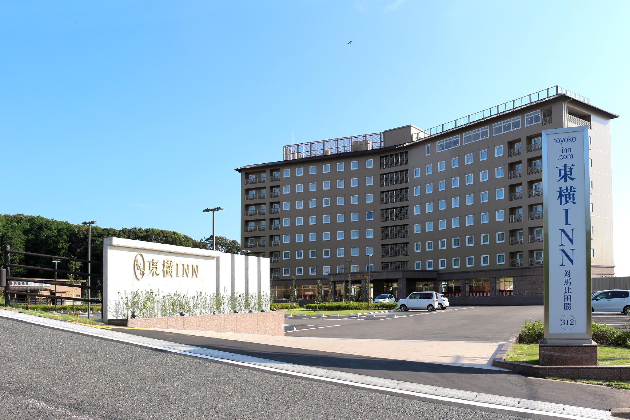 Toyoko Inn Tsushima Hitakatsu