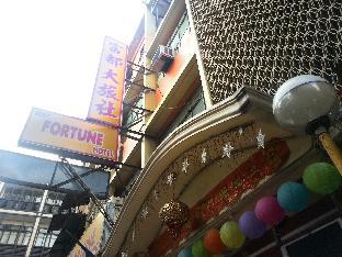 picture 1 of Best Fortune Hotel