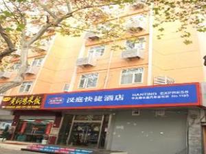 Hanting Hotel Nanjing Zhongyangmen Branch