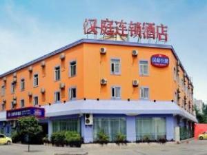 Hanting Hotel Chengdu Shuhan New Branch