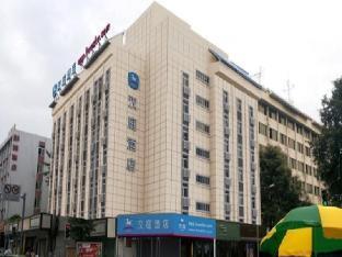 Hanting Hotel Kuanzhai Alley West Branch