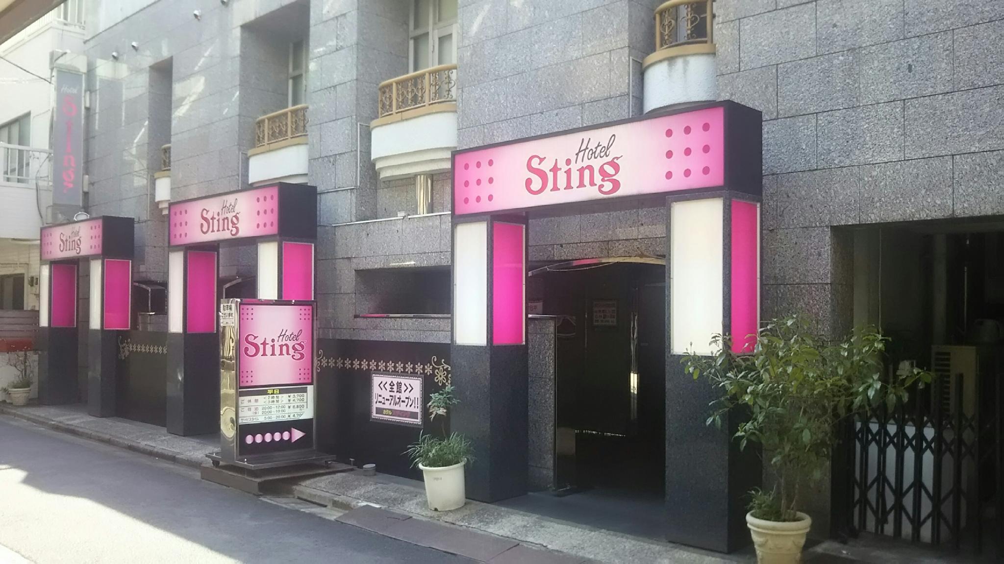 Hotel Sting