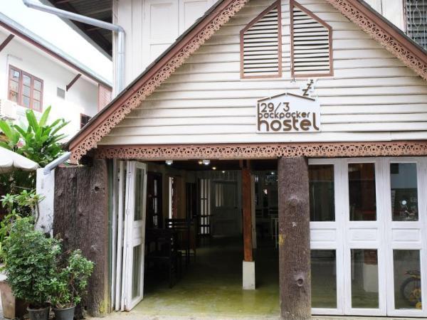 129-3 Backpacker Hostel Chiang Mai
