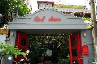 Red Door เรดดอร์