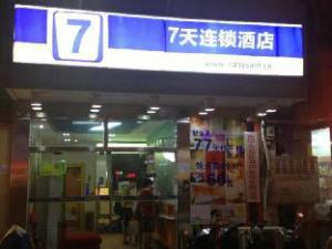 關於7天連鎖酒店 - 南寧秀靈路西大東門店 (7 Days Inn Nanning Lingxiu Road Guangxi University East Gate Branch)