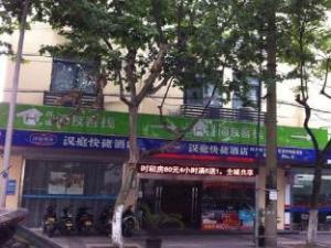 Hanting Hotel Suzhou Sanxiang Branch