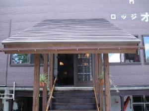 Lodge Oakland