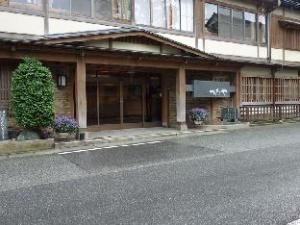 Ryokan Tsutaya
