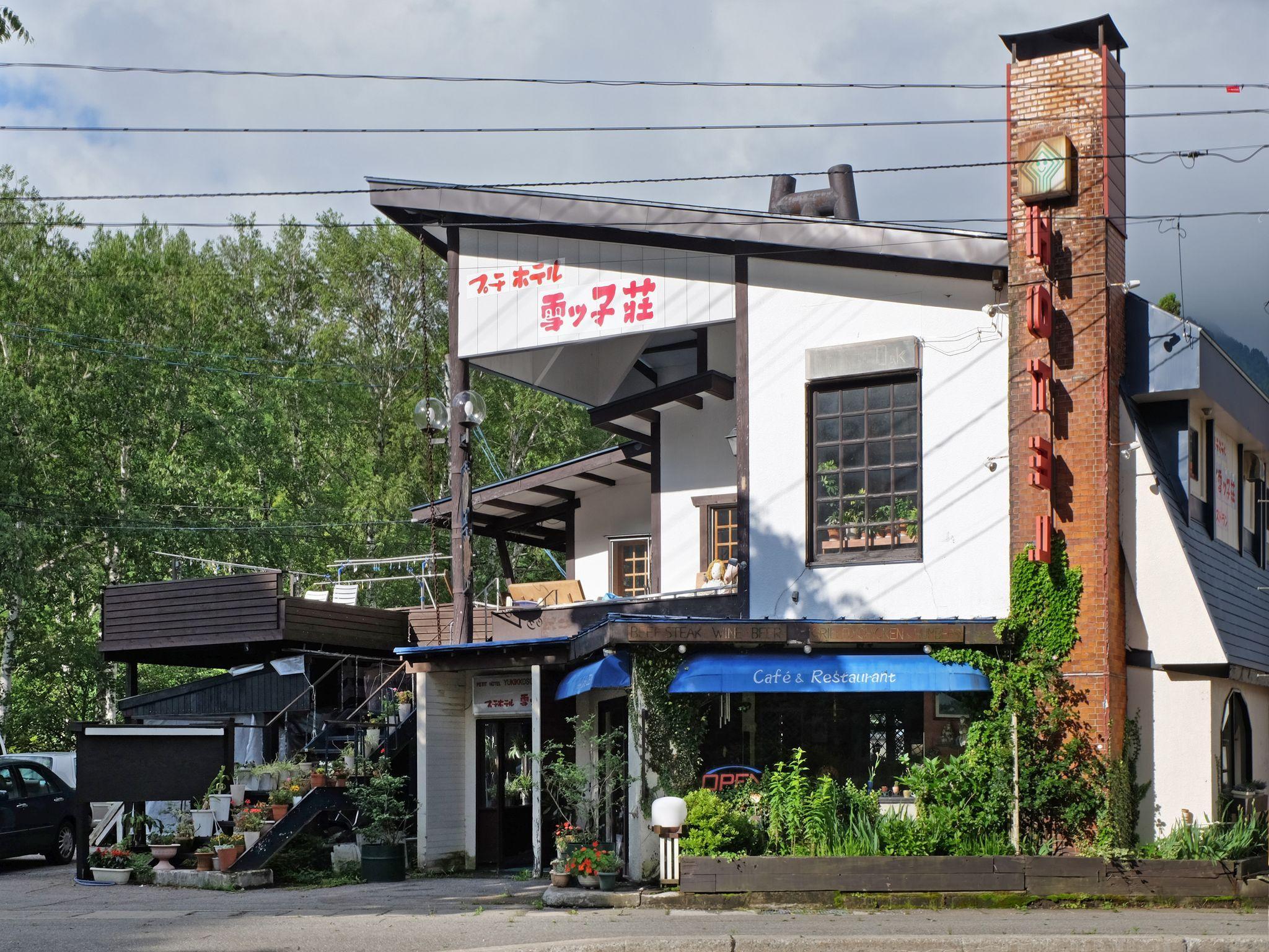 Petit Hotel Yukikkoso
