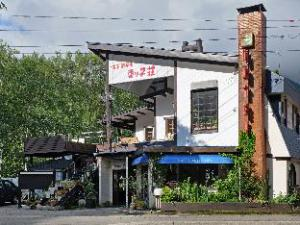 โรงแรมเปอตี ยุกิกโกะโซะ (Petit Hotel Yukikkoso)