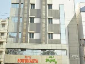 Hotel Sowbhagya