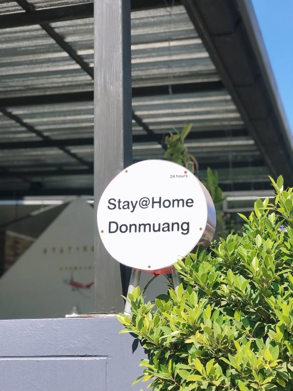 Stay@Home  Donmuang